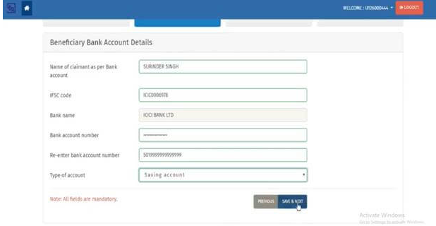 SEBI PACL Refund Application Form - Step 2